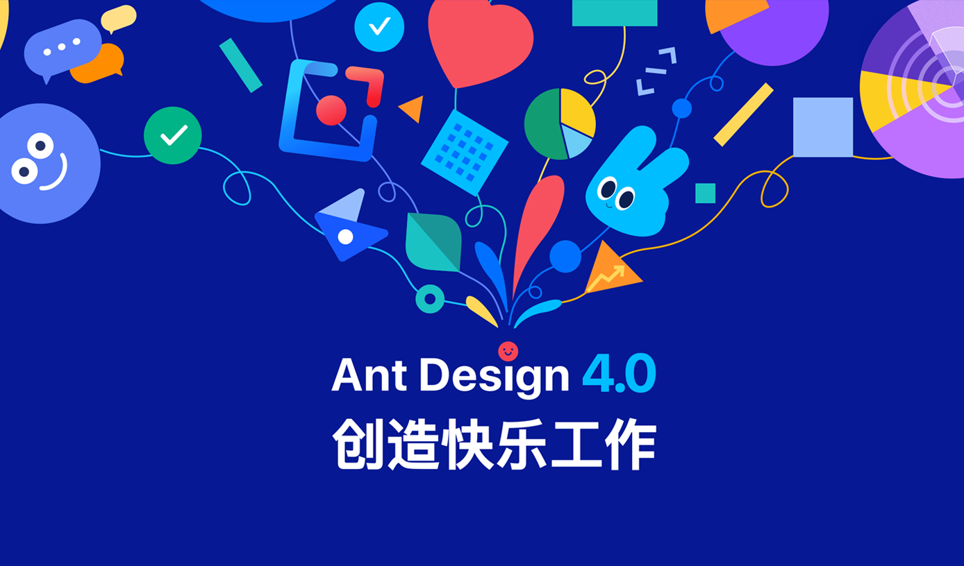 Ant Design 4.0 is out!