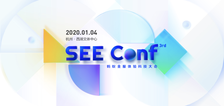 SEE Conf