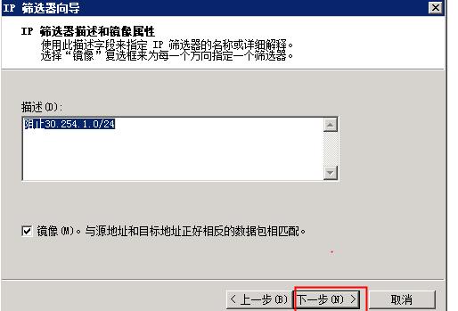 inputdescriptivecontent