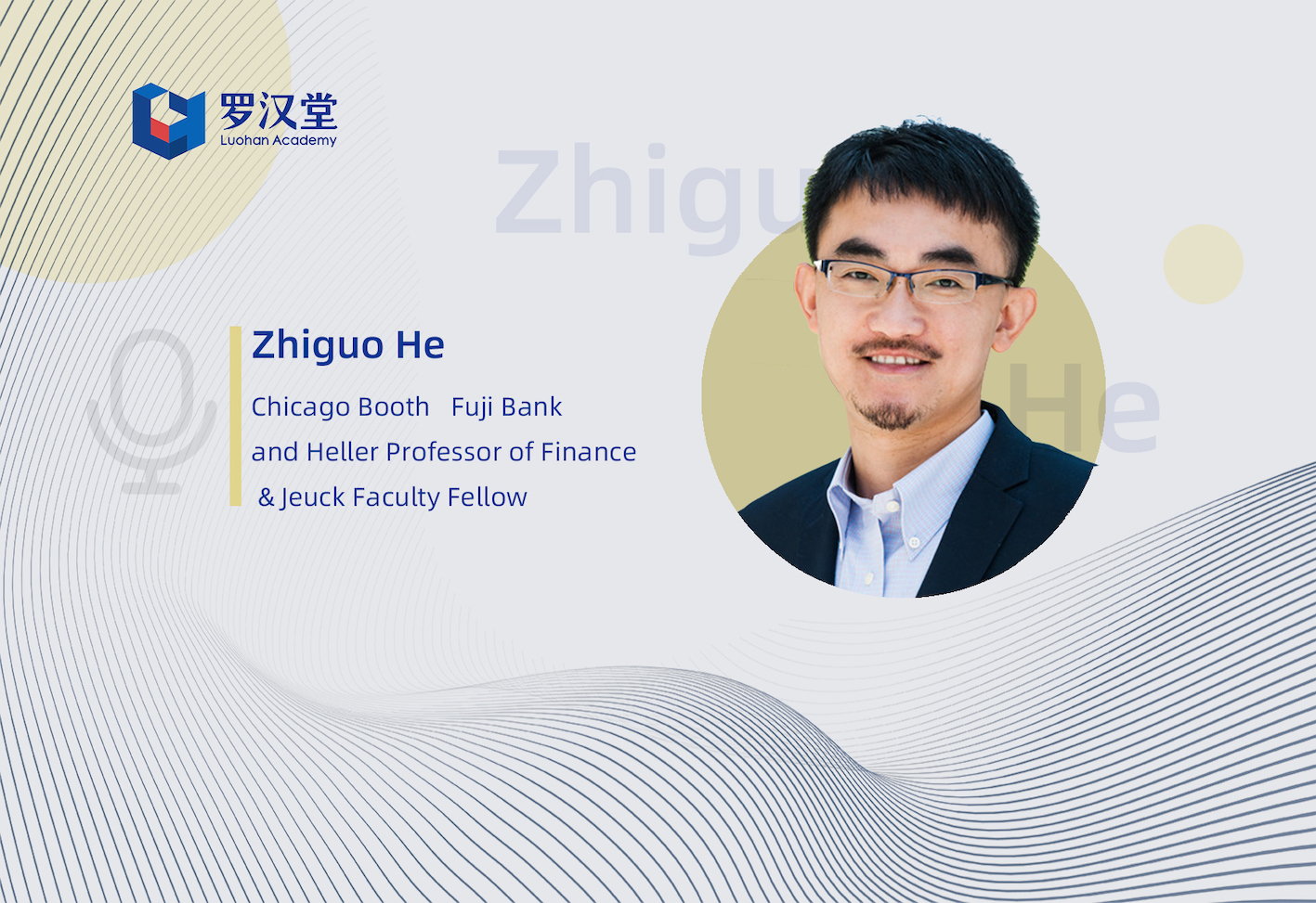 """Luohan Webinar: Zhiguo He (Chicago Booth) on """"Open Banking: Credit Market Competition When Borrowers Own the Data"""""""