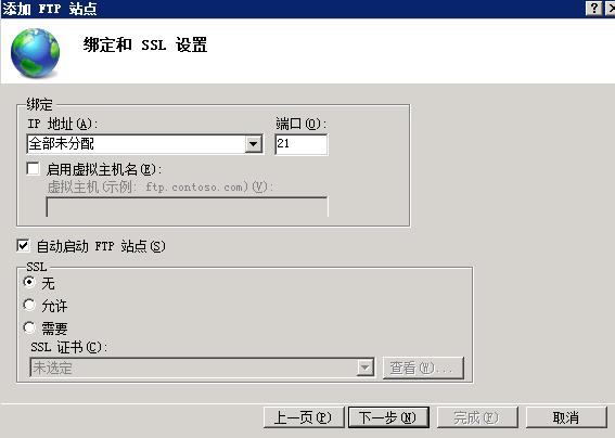 C:\Users\qiankun.wqk\Pictures\QQ截图20150209160146.png