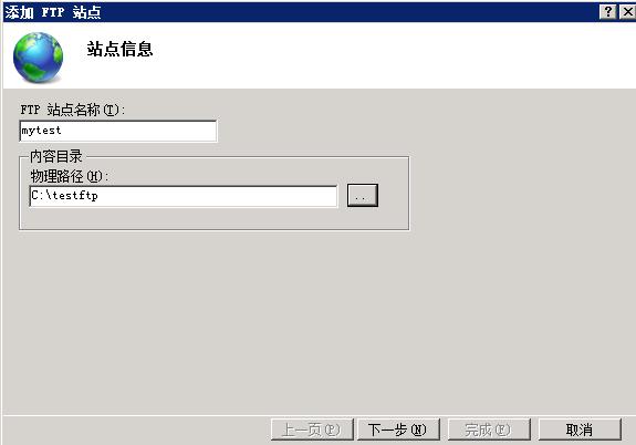 C:\Users\qiankun.wqk\Pictures\QQ截图20150209160133.png