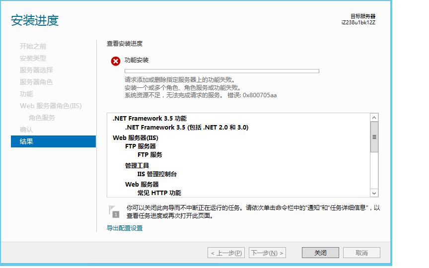 .net frameworkFTP猃.png