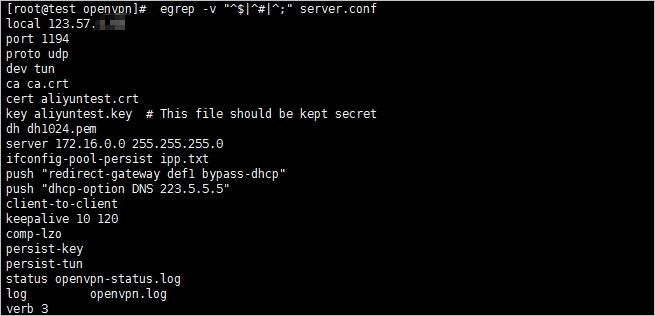 server.conf 配置