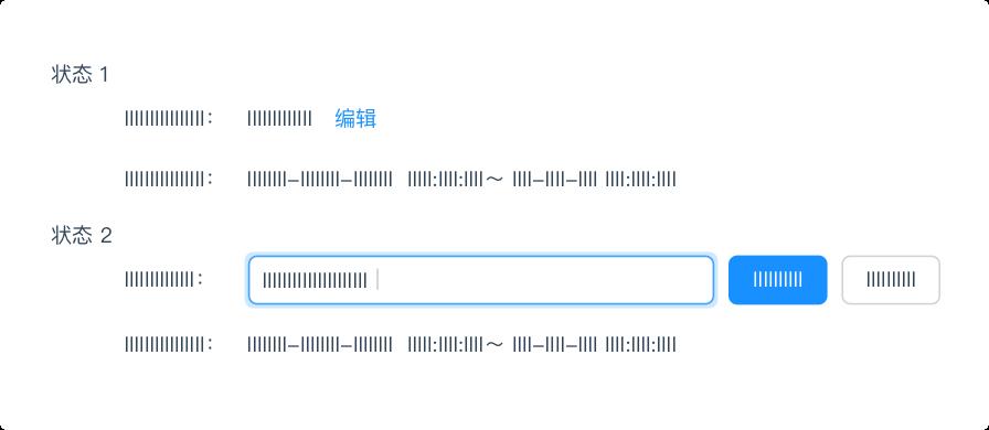文字链/图标编辑示例