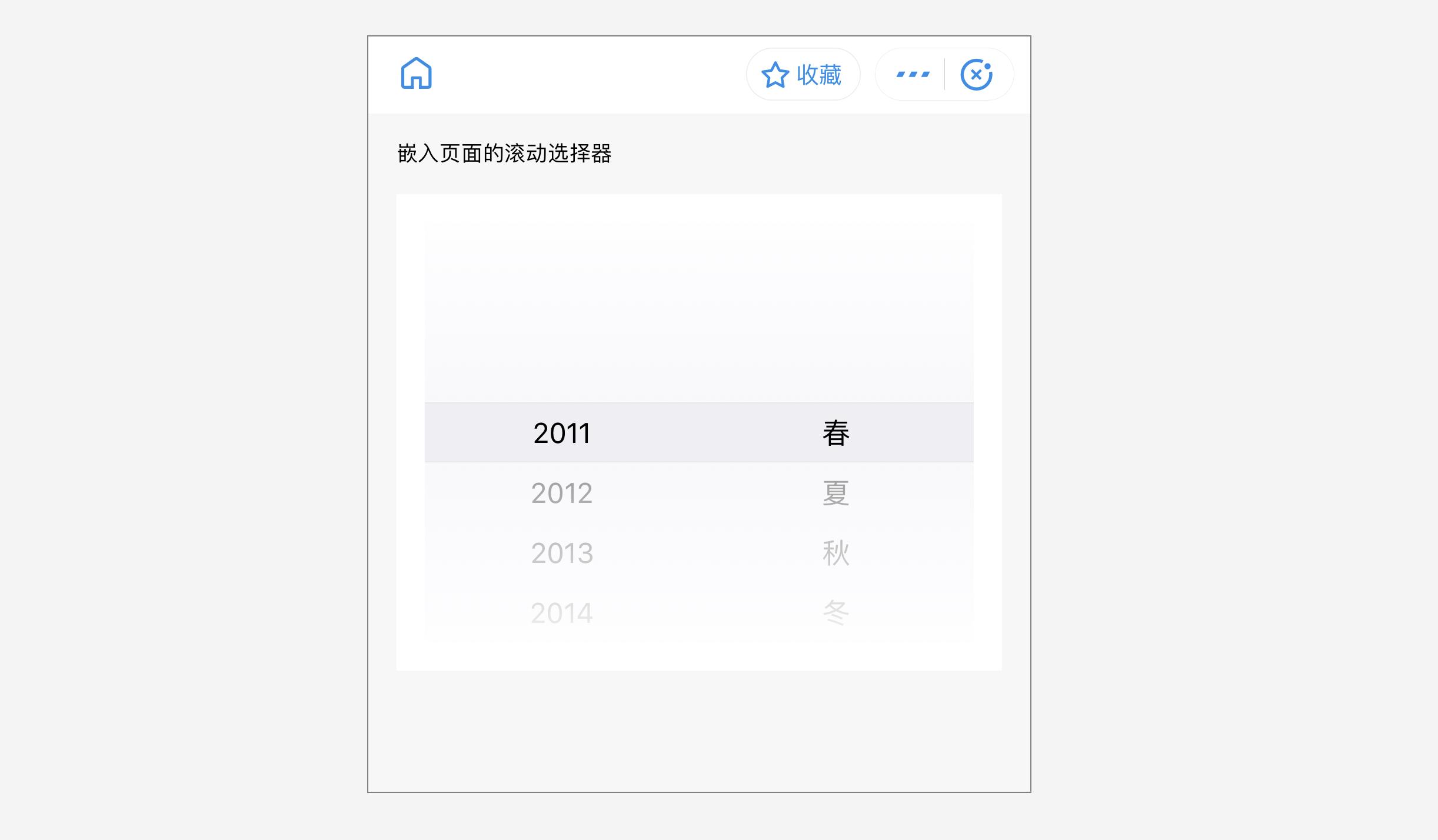 The screenshot of picker-view