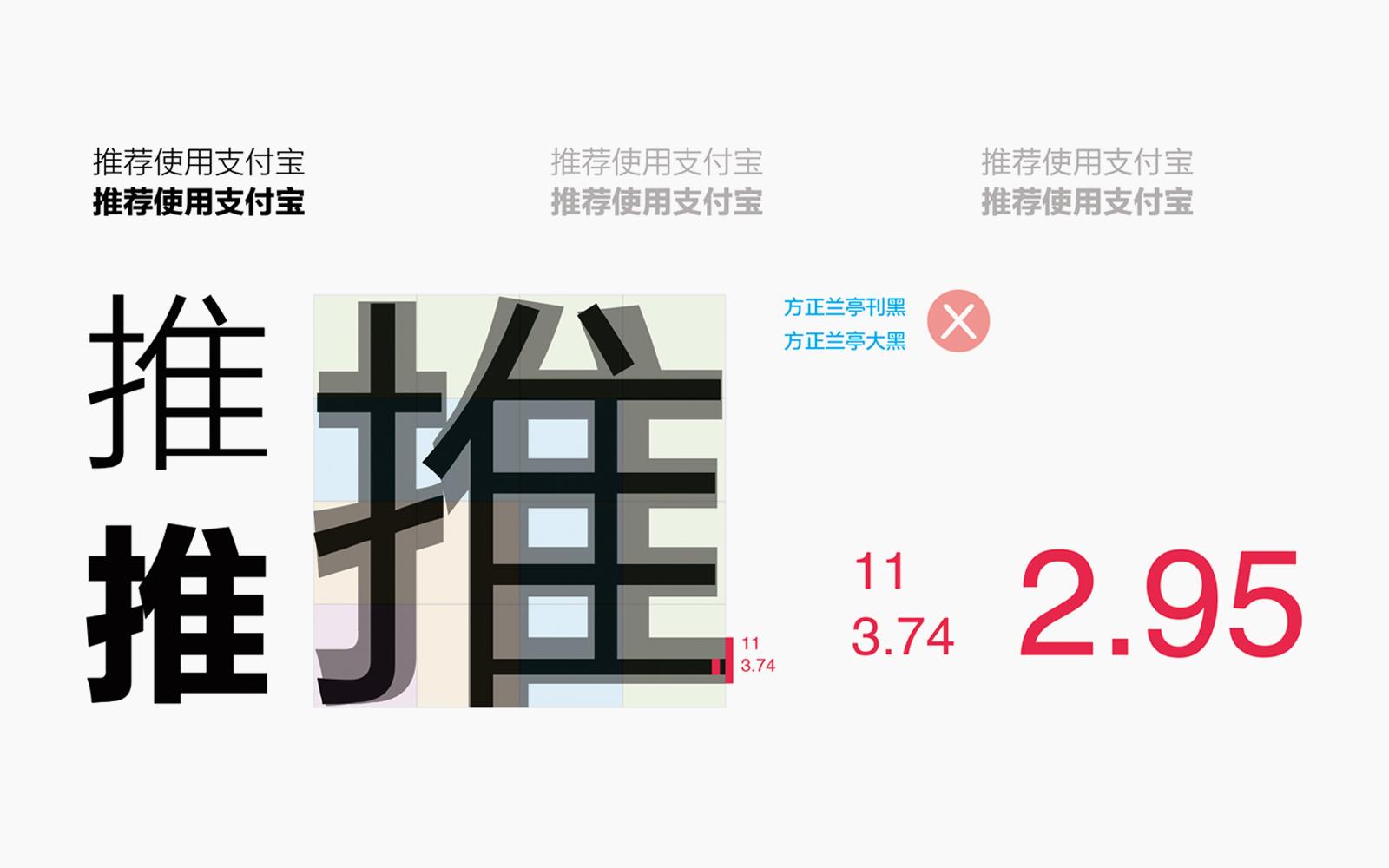 跃动率(刊黑&大黑).jpg